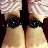 手錶女士正韓簡約休閒大氣時尚潮流復古男錶皮帶防水情侶手錶【交換禮物】