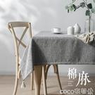 熱賣桌布棉麻加厚簡約北歐網紅布藝長方形中式茶幾餐桌布臺布學生桌墊  coco