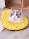 伊麗莎白圈 防水不粘毛貓項圈貓脖圈軟布頭套 萬寶屋