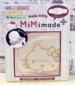 【震撼精品百貨】Hello Kitty 凱蒂貓~三麗鷗KITTY日本棉布抗菌口罩-全身咖啡#66534