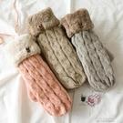 針織手套女 文藝麻花 針織韓版學生騎車騎行可愛季女士毛線手套 快速出貨