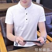 POLO衫夏季純棉立領POLO衫男時尚休閒刺繡半袖針織打底衫青年短袖T恤潮
