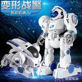 智能變形金剛戰警機器人語音對話感應充電動遙控男孩兒童早教玩具        瑪奇哈朵