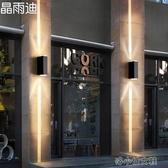 壁燈 壁燈戶外防水庭院雙頭過道走廊樓梯led洗墻燈創意室外外墻門口燈 快速出貨YJT