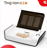防潮箱 助聽器電子干燥器烘干盒護理寶除濕防潮箱護理人工耳蝸西門子專用 WJ解憂