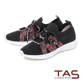 TAS 造型綁帶休閒鞋-經典黑