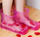 泡腳鞋足浴鞋女高筒徐璐張銘恩同款塑料足浴桶泡腳桶網紅洗腳神器 夢藝家