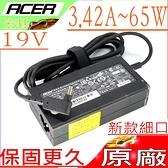 ACER 19V,65W 變壓器(原廠細頭)-3.42A,W700,P3-131,171,KP06503,NPADT1100F,65W-AS-A05