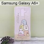 角落生物空壓軟殼 [牆角] Samsung Galaxy A6+ (6吋) 角落小夥伴【正版授權】