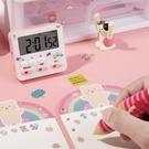 鬧鐘 電子定時計時器學生學習靜音拖延癥鬧鐘廚房提醒做題時間管理倒【快速出貨八折鉅惠】
