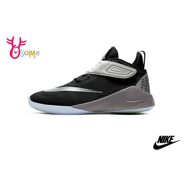 NIKE FUTURE FLIGHT 2 (GS) 大童 籃球鞋 成人女款 運動鞋 P7158#黑色◆OSOME奧森鞋業