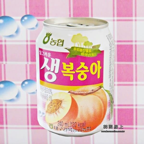 韓國Haitai海太水蜜桃果汁(240ml/罐) 另有水梨果汁/葡萄果汁