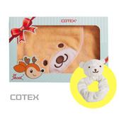 COTEX 可透舒 貝爾熊浴包巾禮盒(浴包巾x1 + 竹纖維手搖鈴x1)【佳兒園婦幼館】