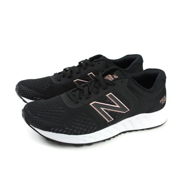 New Balance 慢跑鞋 女款休閒 舒適寬楦NO.WARISLW2