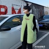 羊羔毛馬甲外套女-白色羊羔毛馬甲學生韓版女冬季中長款皮毛一體坎肩馬夾女新款 多麗絲
