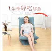 簡約現代月亮椅子榻榻米小戶型懶人沙發單人躺椅創意轉椅可拆洗