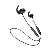 TaoTronics TT-BH07S Boost (TT-BH065) 運動藍牙耳機|磁吸運動藍芽耳機推薦【Witsper智選家】