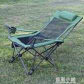 戶外摺疊椅躺椅便攜式靠背休閒椅沙灘椅釣魚椅子午睡午休床椅igo 藍嵐小鋪