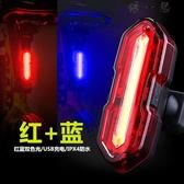 自行車燈USB充電尾燈山地車騎行裝備 優一居