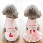 618好康鉅惠 可愛卡通狗狗衣服情侶裝小型犬寵物春秋裝