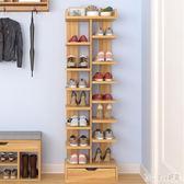 多層鞋架簡易家用經濟型省空間家里人仿實木色鞋柜門口小鞋架宿舍 QQ10272『bad boy時尚』