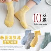 兒童襪子純棉春秋薄款中筒
