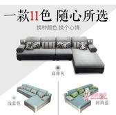 L型沙發 布藝沙發 簡約現代貴妃組合大小戶型可拆洗家具L型整裝客廳沙發T 多色
