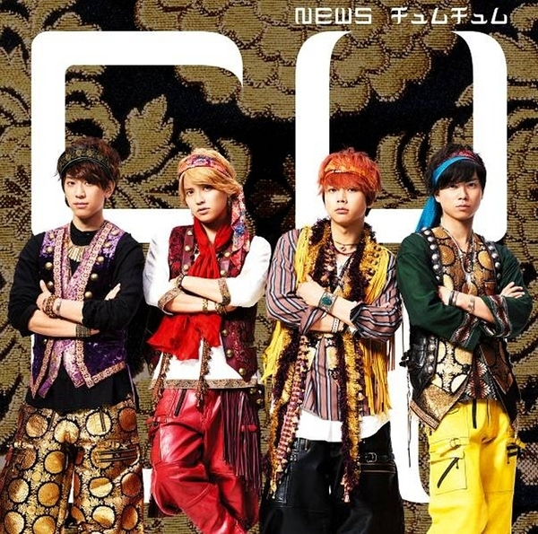 NEWS 啾啾  普通版CD(購潮8)
