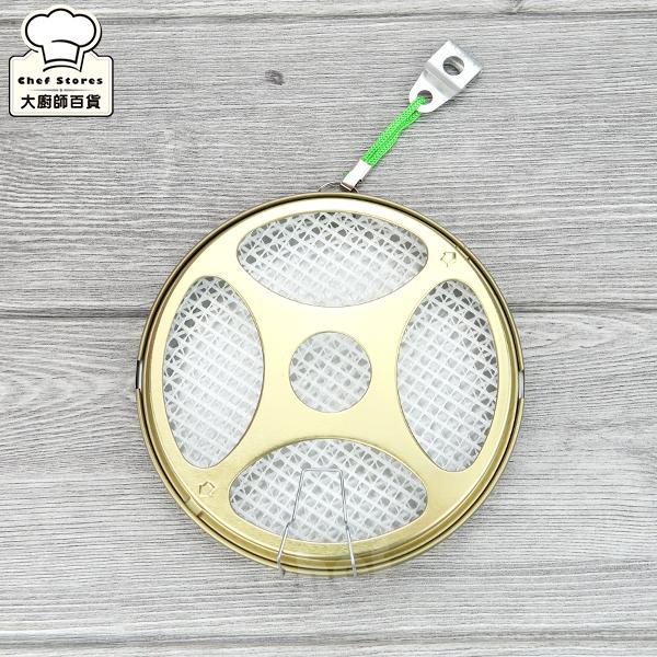 妙管家攜帶式蚊香器吊掛式蚊香盒安全驅蚊盒-大廚師百貨
