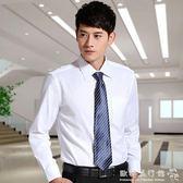 白襯衫男長袖韓版修身商務休閒正裝黑色西裝襯衣男士職業工作寸衫  歐韓流行館