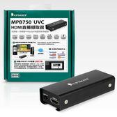 UPMOST 登昌恆 MPB750 UVC HDMI 影像擷取器