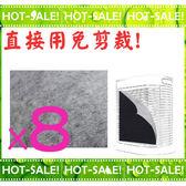 《現貨立即購》~直接用免剪裁~ HPA-100APTW / HPA100APTW 抗過敏靜電除塵型 活性碳濾網*8片