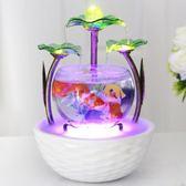 魚缸 魚缸客廳小型桌面迷你懶人金魚缸超白玻璃陶瓷創意水族箱生態造景