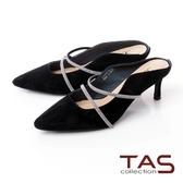 TAS優雅水鑽雙細帶高跟穆勒鞋-女神黑