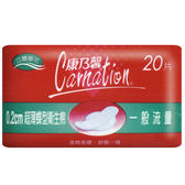 康乃馨超薄蝶型棉 (一般) 【康是美】
