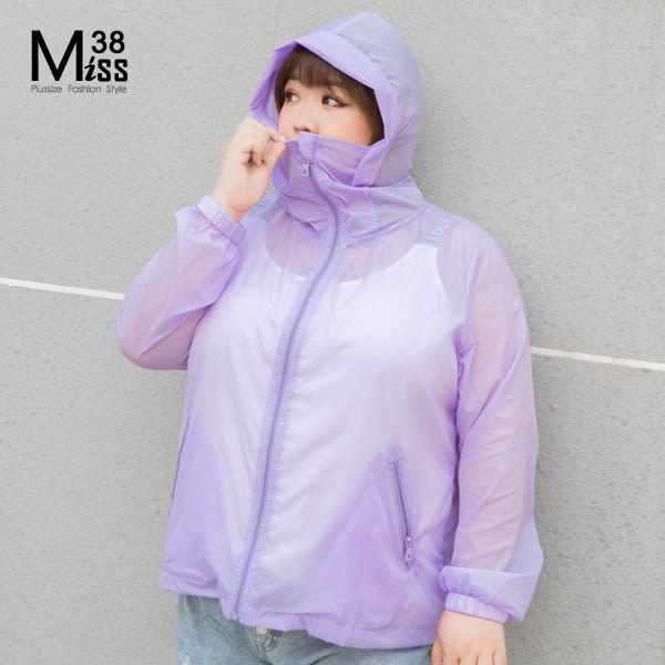 Miss38-(現貨)【A02297】大尺碼連帽外套 輕薄純色簡約 口袋拉鏈 長袖開衫 防曬空調衫 -中大尺碼