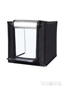 60cm大號攝影棚小型攝影拍照燈箱折疊套裝柔光背景箱簡易 DF 科技藝術館