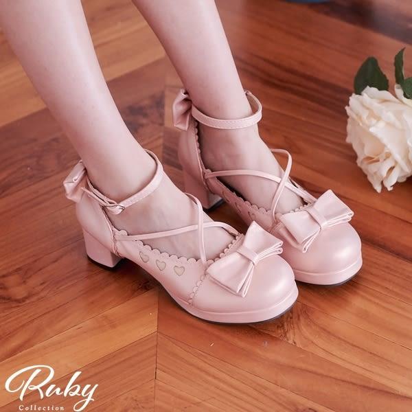 鞋子 蘿莉塔蝴蝶結愛心交叉繫踝粗跟鞋-Ruby s 露比午茶