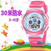 女童手錶 兒童手錶夜光運動防水學生女孩女童兒童錶男孩女孩卡通電子手錶