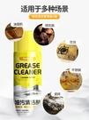 泡沫清潔劑去油污神器廚房油煙機清洗劑清潔污漬強力一噴重油漬凈 薇薇
