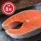 北大西洋鮭魚超厚切片 SGS認證 每片500克 -江爸爸漁舖