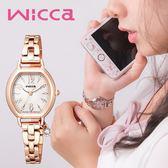 【廣告款】New Wicca 太陽能時尚腕錶 23.5mm/女錶/水晶/KP2-566-91