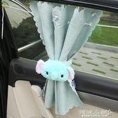 車窗窗簾 亞麻棉麻汽車窗簾遮陽簾夏季防曬汽車側窗伸縮隔熱簾兒童車用 傾城小鋪