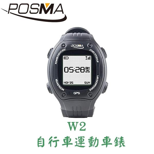 POSMA GPS自行車運動車錶 W2