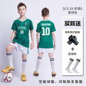 球衣 兒童足球服套裝男童定製小學生足球訓練服女大童比賽隊服印字球衣 多色S-2XL
