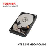 Toshiba 4TB 3.5吋 硬碟 MD04ACA400
