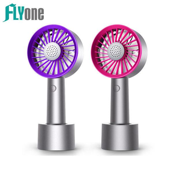 FLYone Dys-01 迷你精美手持風扇 芬芳香薰盒設計 3段式驚豔超大風量  桌上型電扇 電風扇