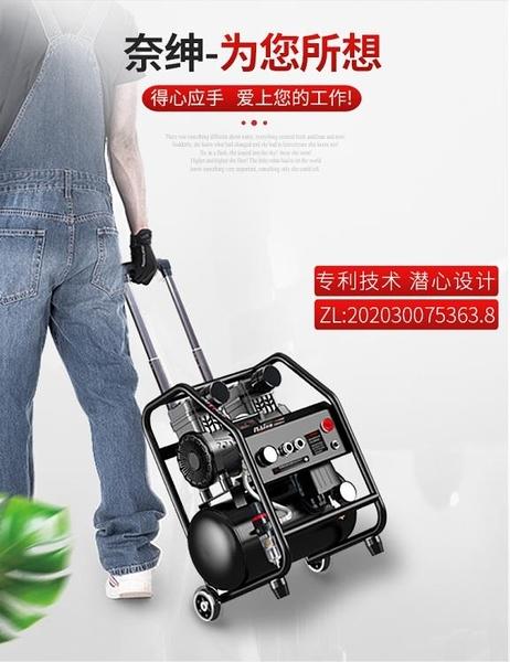 空壓機 氣泵空壓機小型高壓靜音220v木工噴漆無油空氣壓縮機工業級打氣泵 風馳