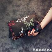 手拿包男 原創設計韓版手包 新款蝴蝶圖案手拿包 潮流尚男女手拿包信封包潮 芭蕾朵朵