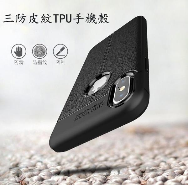 真皮三防皮紋Apple全系列 荔枝紋 三防手機殼 適用於Apple iphone 8 plus Xs max(防指紋 防滑 防摔)